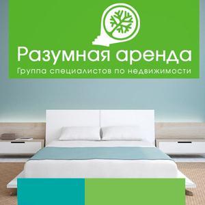 Аренда квартир и офисов Таганрога