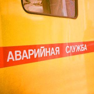 Аварийные службы Таганрога