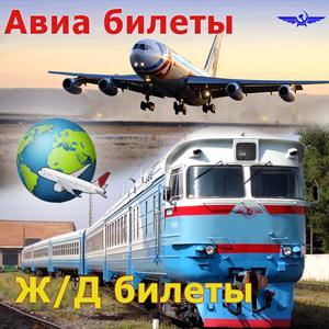 Авиа- и ж/д билеты Таганрога