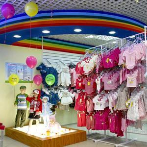 Детские магазины Таганрога