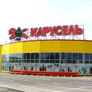 Гипермаркеты Таганрога