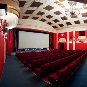 Кинотеатры Таганрога