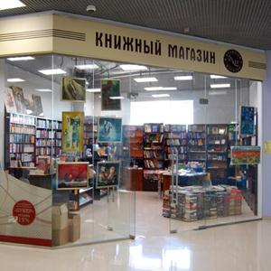 Книжные магазины Таганрога