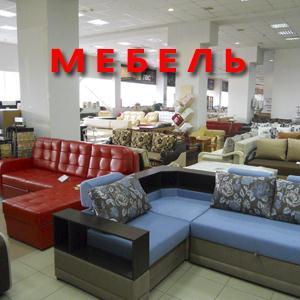 Магазины мебели Таганрога