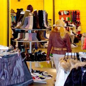 Магазины одежды и обуви Таганрога