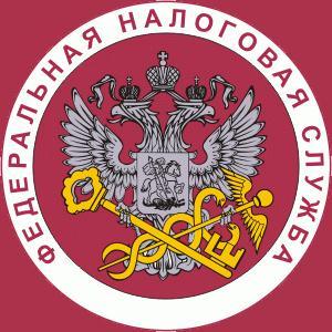 Налоговые инспекции, службы Таганрога