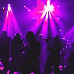 Ночные клубы Таганрога