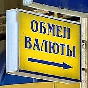 Обмен валют Таганрога
