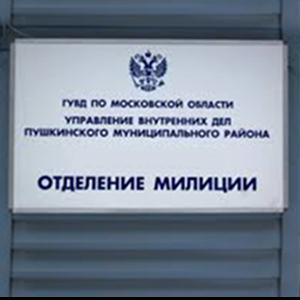 Отделения полиции Таганрога