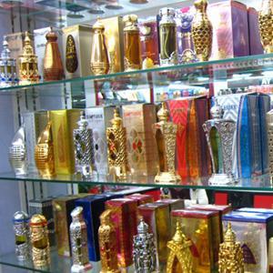 Парфюмерные магазины Таганрога