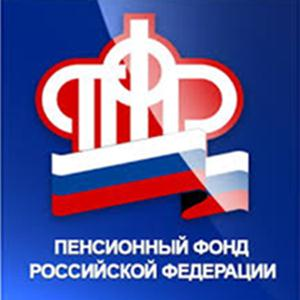 Пенсионные фонды Таганрога