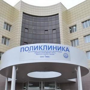 Поликлиники Таганрога