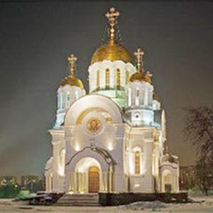 Религиозные учреждения Таганрога
