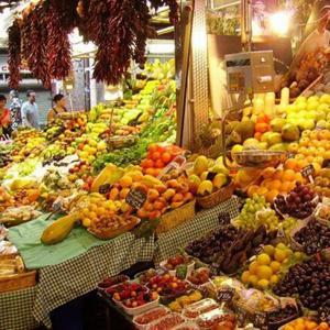 Рынки Таганрога