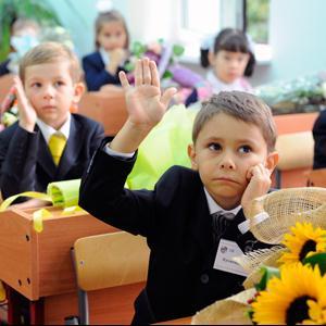 Школы Таганрога