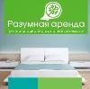 Аренда квартир и офисов в Таганроге