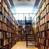 Библиотеки в Таганроге