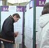 Центры занятости в Таганроге