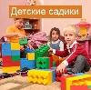 Детские сады в Таганроге