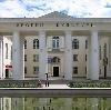 Дворцы и дома культуры в Таганроге