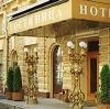 Гостиницы в Таганроге