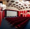 Кинотеатры в Таганроге
