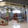 Книжные магазины в Таганроге