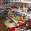 Магазины хозтоваров в Таганроге