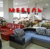 Магазины мебели в Таганроге