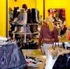 Магазины одежды и обуви в Таганроге