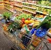 Магазины продуктов в Таганроге