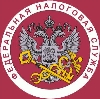Налоговые инспекции, службы в Таганроге