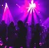 Ночные клубы в Таганроге