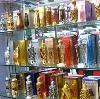 Парфюмерные магазины в Таганроге