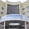 Поликлиники в Таганроге