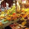 Рынки в Таганроге