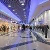 Торговые центры в Таганроге