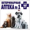Ветеринарные аптеки в Таганроге