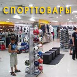 Спортивные магазины Таганрога