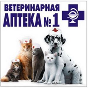Ветеринарные аптеки Таганрога